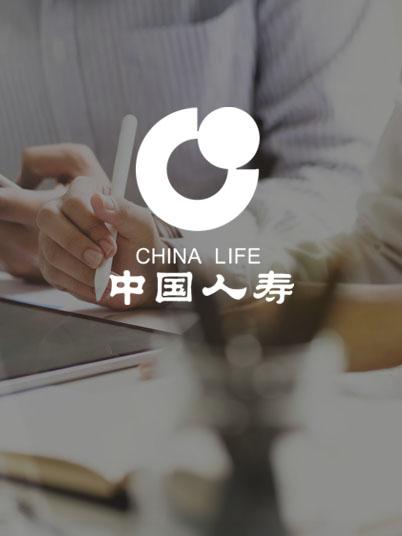 在线考试系统案例_中国人寿_即刻学堂