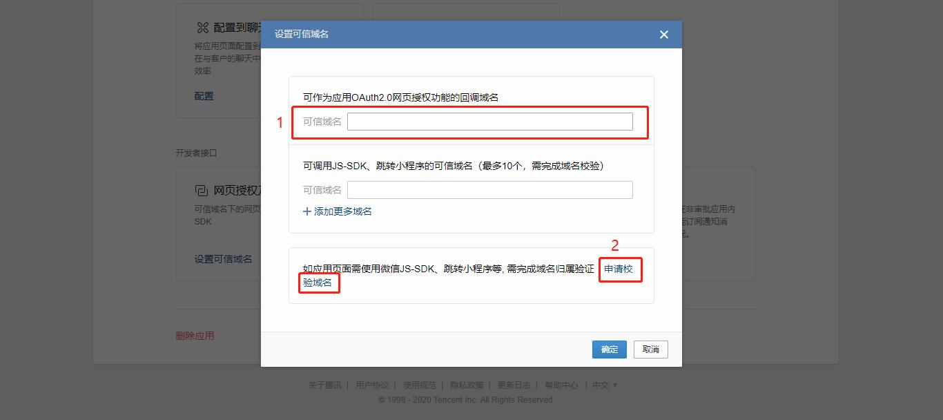 在线教育培训系统_企业微信功能介绍_即刻学堂