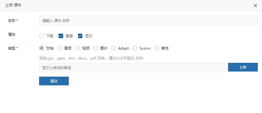 知识库管理系统_知识中心功能介绍_即刻学堂