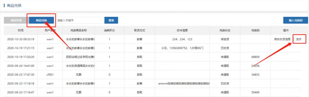 学习管理系统_学分商城功能介绍_即刻学堂