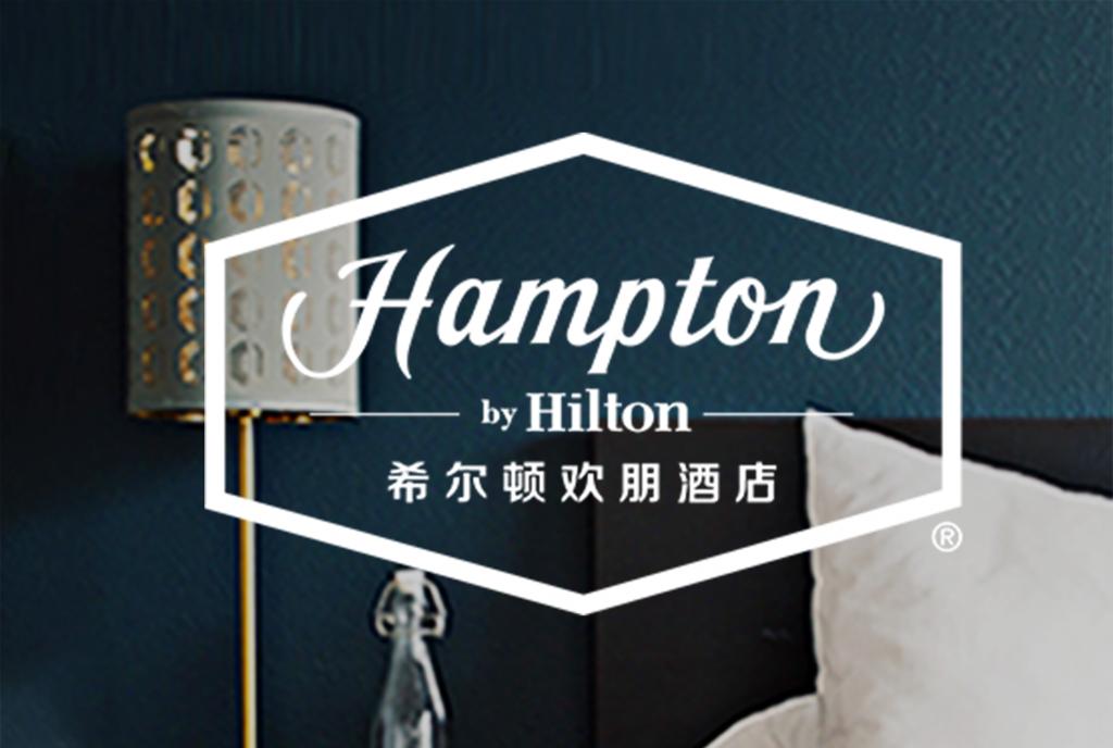 企业培训系统_在线培训平台_希尔顿欢朋酒店